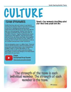 gt-theme-culture
